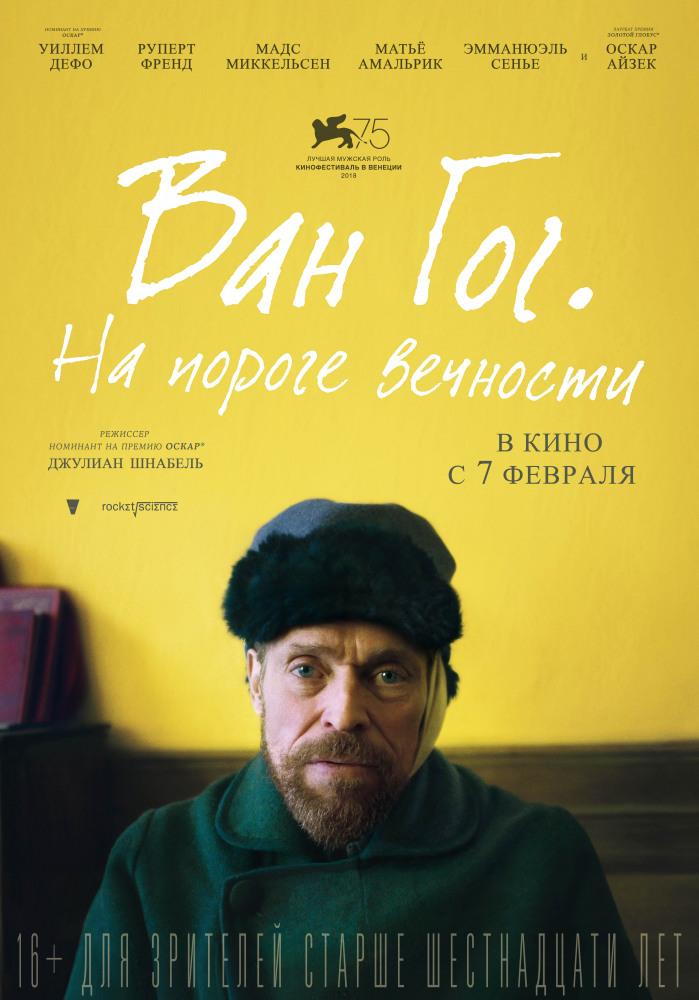 Билет в театр цена москва